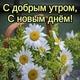 Федотова Марфа Ивановна