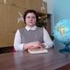Марина Витальевна Федорова