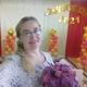 Никитцова Елена Владимировна