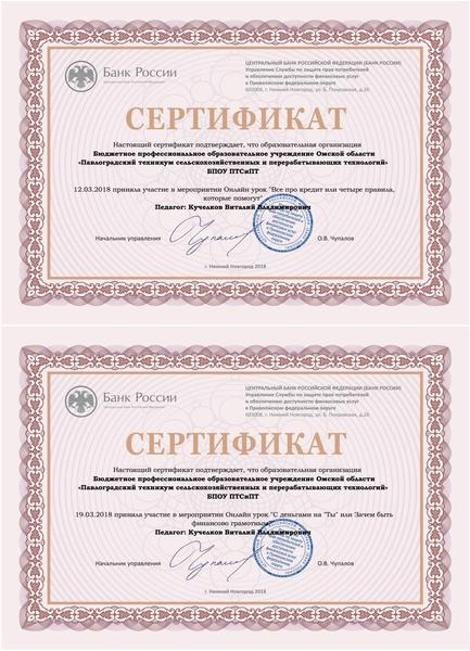 евразийский банк оплатить кредит онлайн