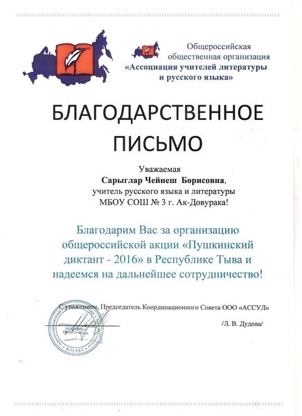 Гарантийное письмо о разрешении указывать адрес как юридический