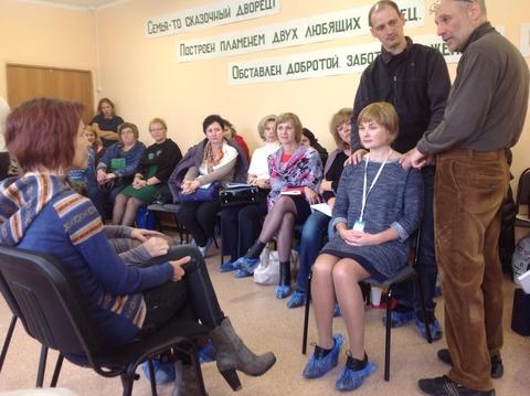 лечение аутизма во Владивостоке, Двфу, магистратура Специальное (дефектологическое) образование коррекция аутизм