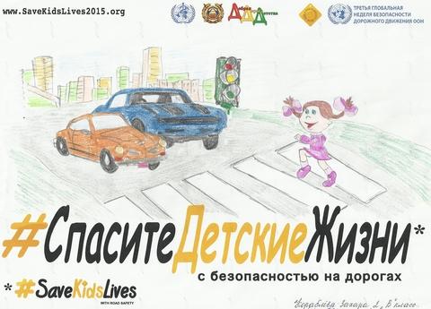 exclus save kids lives - 480×345