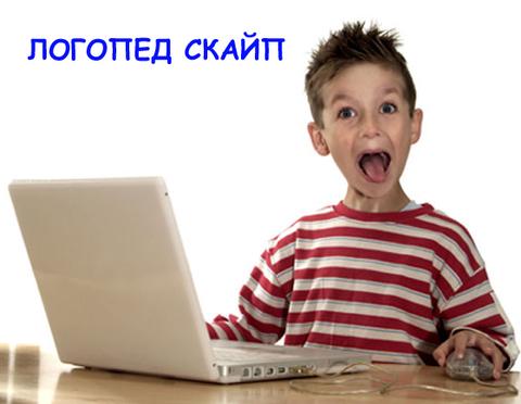 логопед  для русских детей в Великобритании,  логопед  для русских детей в США, логопед  для русских детей в Канаде, логопед  для русских детей в Японии, логопед  для русских детей в Корее, логопед  для русских детей в Китае,