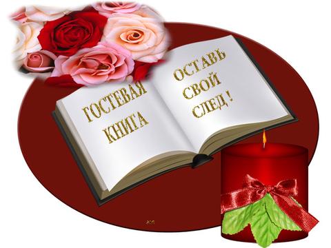 осень красивые картинки для блогов и гостевой книги макияже губ стоит