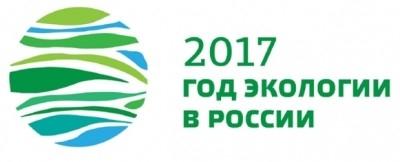 http://nsportal.ru/sites/default/files/styles/large/public/media/2017/01/14/s50927782.jpg?itok=4l7rXXc_
