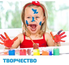 Девушка модель работы с одаренными детьми в общеобразовательной школе девушка на работе тату