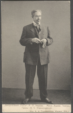К.С. Станиславский в роли Гаева, 1911