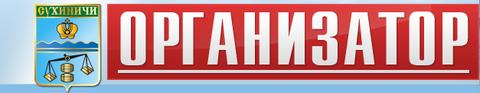 """Сайт газеты """"Организатор"""""""