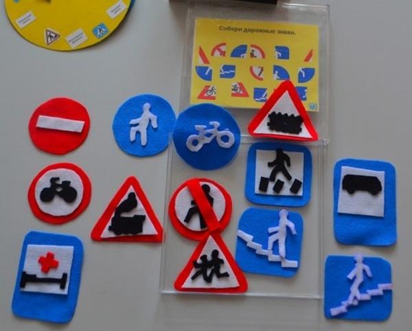 калашникова дорожные знаки картинки своими руками можно заморозить
