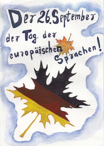 Поздравление учителя немецкого