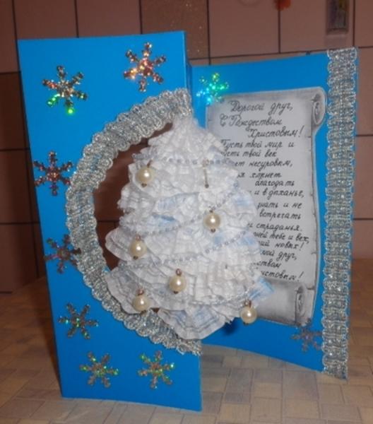 Детский конкурс рождественских открыток
