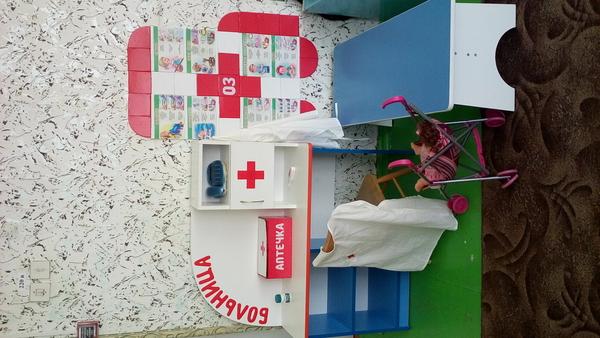Картинки или к уголку больница