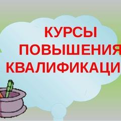 Открыть изображение