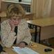 Голубева Светлана Борисовна