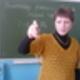 Еристова Марина Владимировна