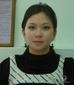 Карачакова Ирина Владимировна