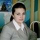 Билан Юлия Викторовна
