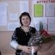 Семёнова Светлана Вениаминовна